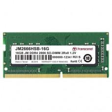 Adata 16GB DDR4 2666MHz Laptop RAM