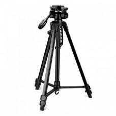 Digipod TR-462 Camera Tripod