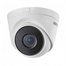 Hikvision DS-2CD1323G0-IU 2MP Basic IR Mini Dome IP-Camera with Built-in Audio